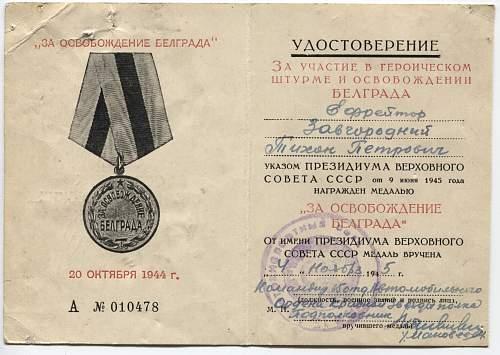 Click image for larger version.  Name:Tikhov Petrovich Zavgorodniy, Liberation of Belgrade.jpg Views:1 Size:330.3 KB ID:1005482