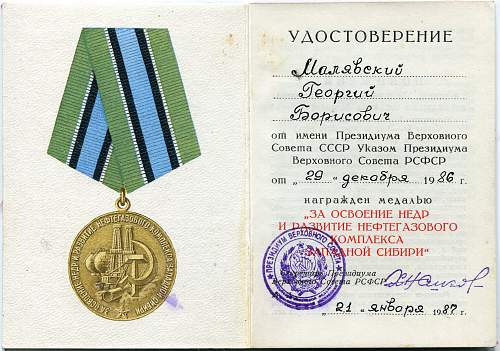 Click image for larger version.  Name:Grigori Borishovich Maliavskiy.jpg Views:20 Size:334.8 KB ID:1005485