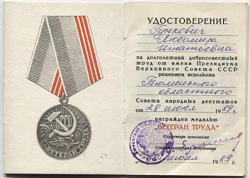 Click image for larger version.  Name:Lyubomira Igrat'yevna Gunkevich, Veteran of Labor.jpg Views:15 Size:331.2 KB ID:1005487