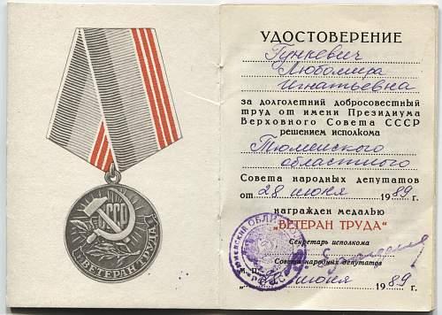 Click image for larger version.  Name:Lyubomira Igrat'yevna Gunkevich, Veteran of Labor.jpg Views:16 Size:331.2 KB ID:1005487