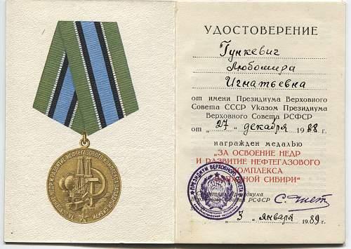 Click image for larger version.  Name:Lyubomira Igrat'yevna Gunkevich.jpg Views:15 Size:337.7 KB ID:1005488