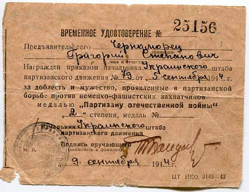 Click image for larger version.  Name:Grigoriy Stepanovich Chernomorets, Partisan, 2nd Class.jpg Views:3 Size:329.0 KB ID:1006912