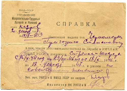 Click image for larger version.  Name:Grigoriy Stepanovich Chernomorets, Reference.jpg Views:16 Size:324.0 KB ID:1006913