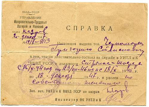 Click image for larger version.  Name:Grigoriy Stepanovich Chernomorets, Reference.jpg Views:25 Size:324.0 KB ID:1006913