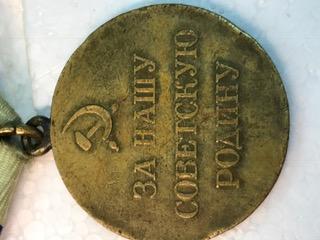 sevastopol medal real or fake ?