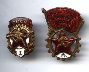 Soviet sports awards, 1930's