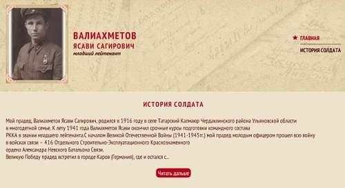 Click image for larger version.  Name:Безымянный.jpg Views:16 Size:123.6 KB ID:1035552
