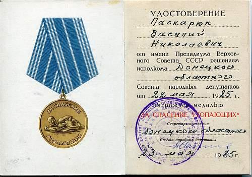 Click image for larger version.  Name:Vasiliy Nikolayevich Paskaryuk.jpg Views:26 Size:329.0 KB ID:1042076