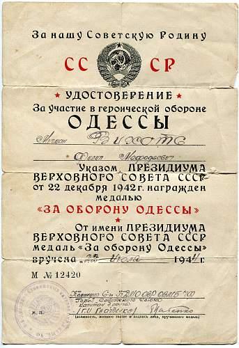 Click image for larger version.  Name:Filipp Mefod'yevich Vikhot, Defense of Odessa.jpg Views:13 Size:332.6 KB ID:1043327