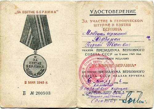 Click image for larger version.  Name:Georgiy Ivanovich Terzeman, Capture of Berlin.jpg Views:14 Size:332.5 KB ID:1043580