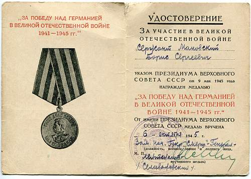 Click image for larger version.  Name:Boris Sergeevich Manovskiy, Victory over Germany.jpg Views:7 Size:328.7 KB ID:1043645