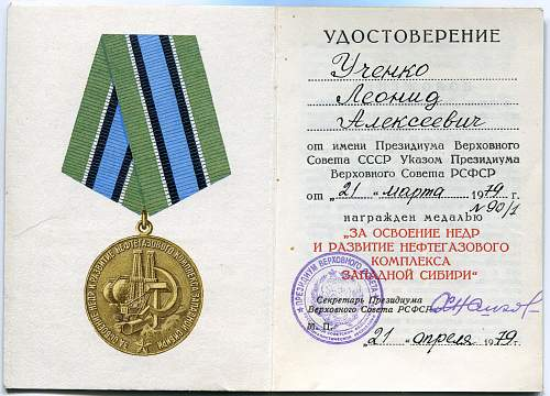 Document and Medal for the Development of the Petrochemical Complex  of Western Siberia