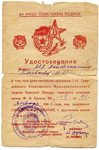 Click image for larger version.  Name:Junior Lieutenant I. I. Pas'kov, Guards Badge.jpg Views:19 Size:326.2 KB ID:1049950