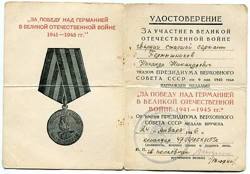 Click image for larger version.  Name:Nikandr Nikandrovich Tertyshnikov, Victory over Germany.jpg Views:3 Size:330.9 KB ID:1057155
