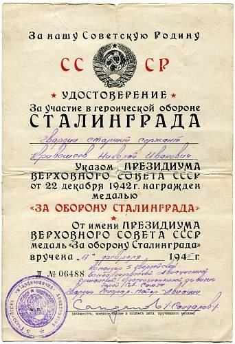 Click image for larger version.  Name:Nikolai Ivanovich Krivosheev, Defense of Stalingrad.jpg Views:27 Size:334.2 KB ID:1057643