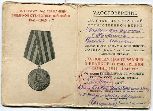 Click image for larger version.  Name:Nikolai Ivanovich Krivosheev, Victory over Germany 1.jpg Views:1 Size:330.3 KB ID:1057645