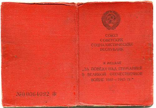 Click image for larger version.  Name:Nikolai Ivanovich Krivosheev, Victory over Germany 2.jpg Views:11 Size:331.5 KB ID:1057646