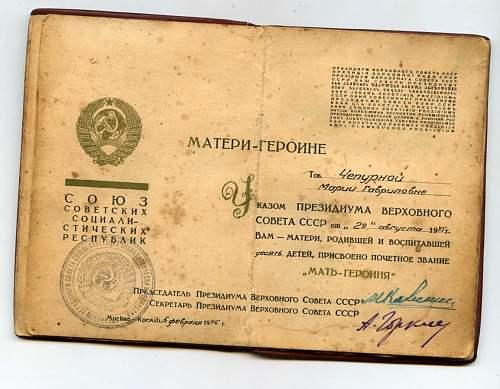 Click image for larger version.  Name:Marii Gavrilovna Tseprna 3.jpg Views:15 Size:117.2 KB ID:1063622