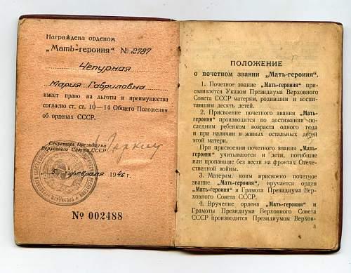 Click image for larger version.  Name:Marii Gavrilovna Tseprna 4.jpg Views:17 Size:155.6 KB ID:1063623