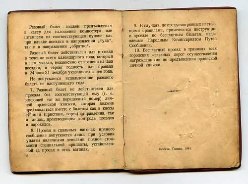 Click image for larger version.  Name:Marii Gavrilovna Tseprna 5.jpg Views:5 Size:122.4 KB ID:1063624