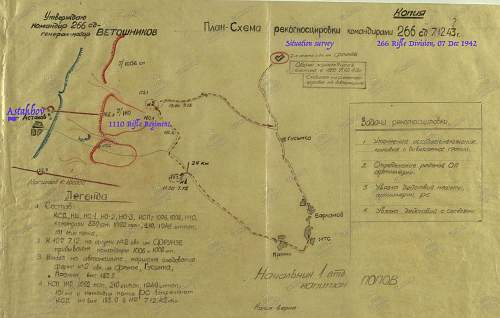 Click image for larger version.  Name:266RD survey dec1942.jpg Views:4 Size:297.6 KB ID:1065447