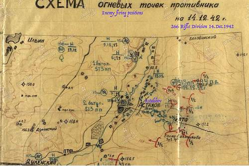 Click image for larger version.  Name:266RD enemy 14dec1942.jpg Views:7 Size:142.2 KB ID:1065448