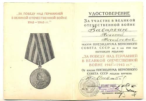 Click image for larger version.  Name:Nikolai Mikhailovich Zavarkin, Victory over Germany 1.jpg Views:13 Size:75.1 KB ID:1078266