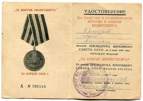 Click image for larger version.  Name:Ivan Alekseevich Komarov, Capture of Koenigsberg.jpg Views:9 Size:325.2 KB ID:1091730