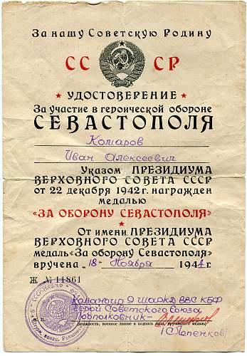Click image for larger version.  Name:Ivan Alekseevich Komarov, Defense of Sevastopol.jpg Views:7 Size:336.0 KB ID:1091731
