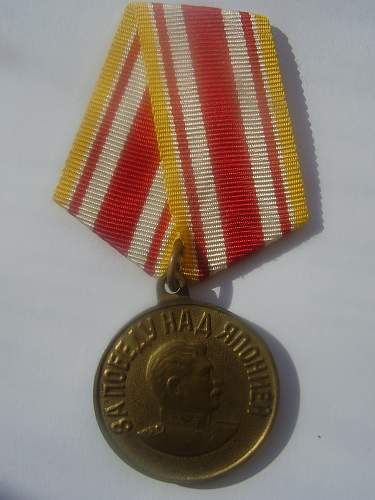 Example of Fake Medal for the Victory over Japan