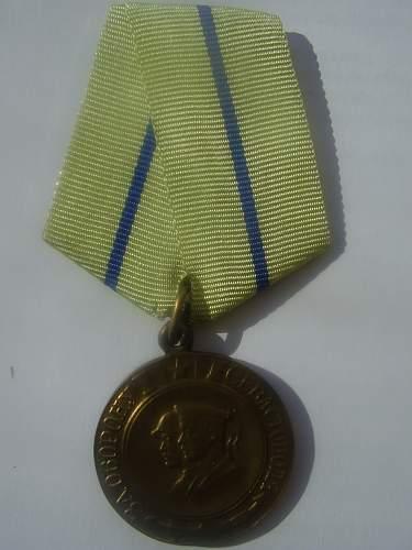 Example of fake DEFENCE OF SAVASTOPOL medal