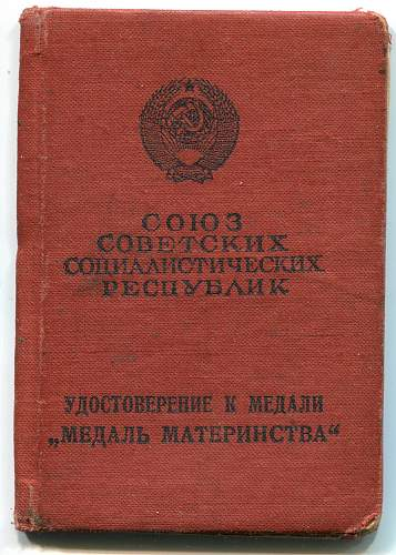 Click image for larger version.  Name:Lidiya Yaroslavovna Medzmariashvili 1.jpg Views:2 Size:330.3 KB ID:1108378