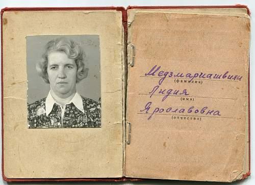 Click image for larger version.  Name:Lidiya Yaroslavovna Medzmariashvili 2.jpg Views:7 Size:325.9 KB ID:1108379
