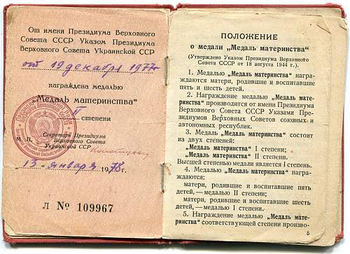 Click image for larger version.  Name:Lidiya Yaroslavovna Medzmariashvili 3.jpg Views:1 Size:339.1 KB ID:1108380