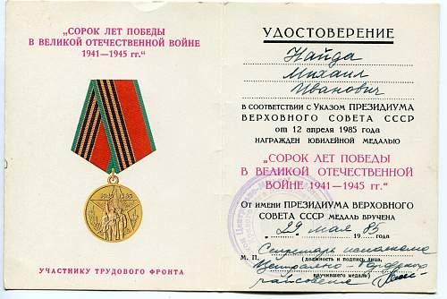 Mikhail Ivanovich Naida, Black Metallurgist, Order of the Red Banner of Labor #313828
