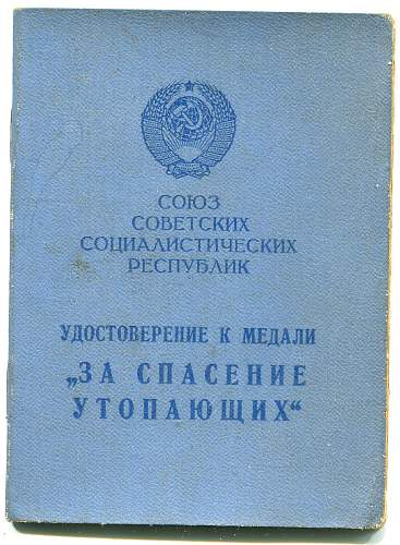 Click image for larger version.  Name:Nikolai Ivanovich Klimchak 1.jpg Views:2 Size:327.8 KB ID:1118404