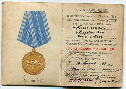 Documents and Medal for Drowning Person Rescue