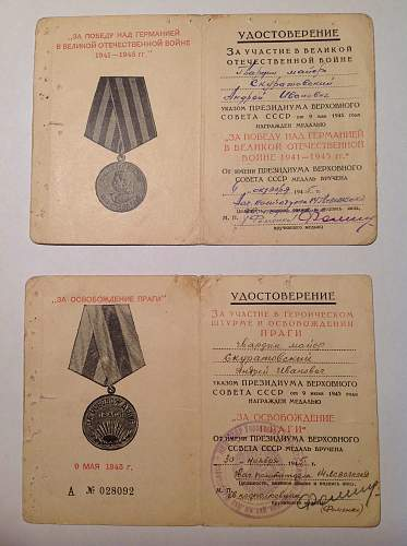 Medals and award documents