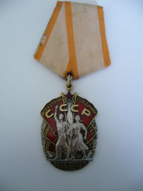 Soviet Russian LOT OF 4 Order MEDAL SUSPENSION Device Badge Hanger Bar ORIG USSR