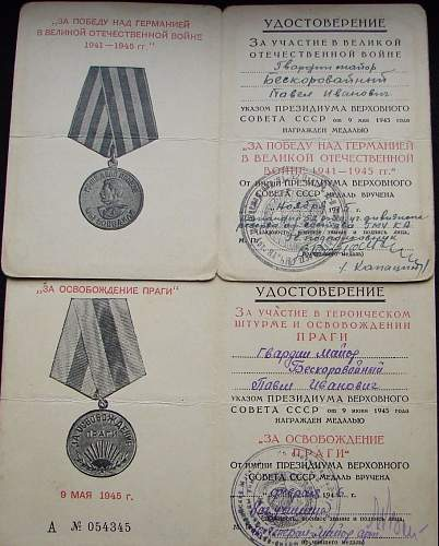 Campaign medal documents