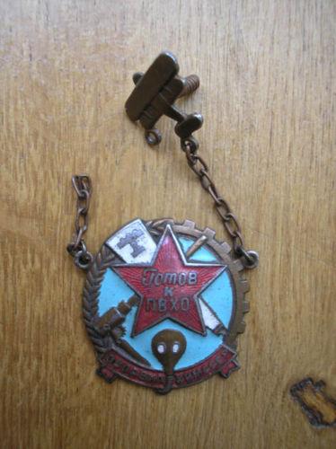 soviet air force? prewar badge?