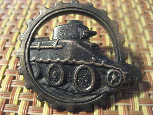 WWII Unknown Russian Tank Badge?