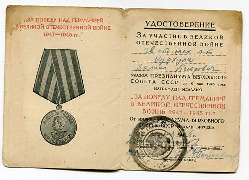Click image for larger version.  Name:Victory over Germany document.jpg Views:79 Size:172.4 KB ID:116459