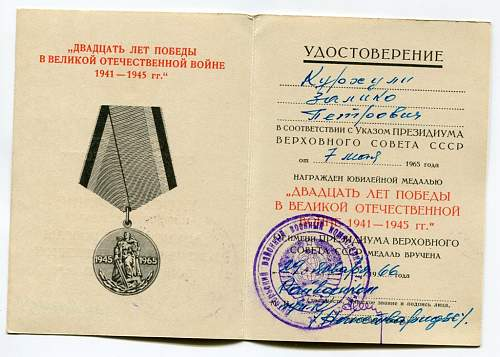Click image for larger version.  Name:20th Anniversary of Victory Medal document.jpg Views:93 Size:168.2 KB ID:116460
