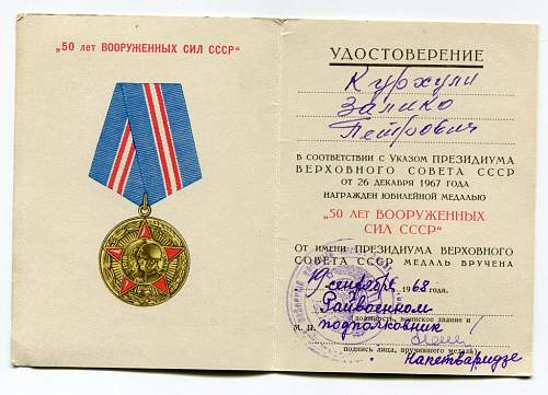 Click image for larger version.  Name:50 Years of the Armed Forces of the USSR Medal document.jpg Views:65 Size:167.4 KB ID:116468