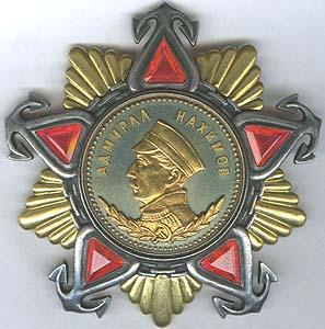 Real order of Nahkimov? Fake or real?