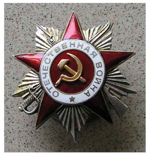 Russian Medals 47