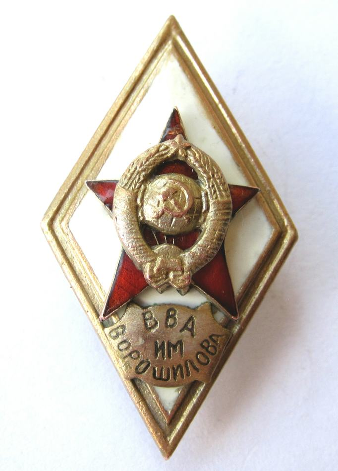 question soviet academy badge copy
