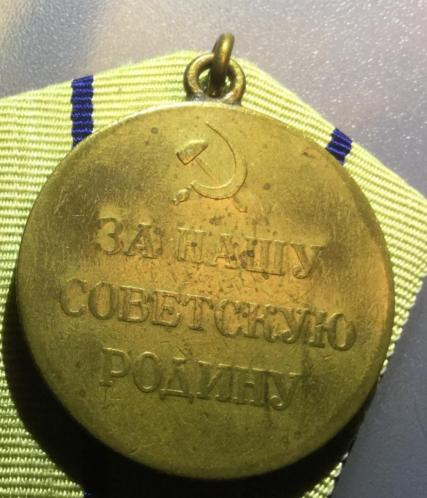 Medal and document for the defense of Sevastopol!