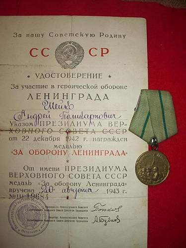 Leningrad group, documents and medals.